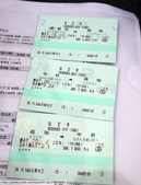 2014初夏‧日本四國一個人的浪漫之旅day1台灣→關西→香川縣高松:P1170785.JPG