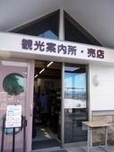 2014日本四國浪漫之旅day2高松→小豆島:P1180034.JPG