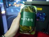2012日本中部北陸自由行DAY1-台灣→名古屋→高山:1636846780.jpg