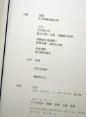 2012日本中部北陸自由行DAY1-台灣→名古屋→高山:1636846729.jpg