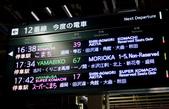 2013日本東北紅葉鐵腿行day1台灣→仙台→青森:P1120519.JPG