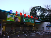 2013.12月東京生日之旅DAY1:P1160823.JPG