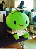 2014日本四國浪漫之旅day2高松→小豆島:P1170816.JPG
