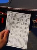 2013.12月東京生日之旅DAY1:P1160715.JPG
