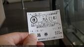 2014日本四國浪漫之旅DAY6松山城→道後溫泉周邊:20140521_112449.jpg
