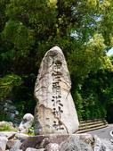 2014日本四國浪漫之旅DAY6松山城→道後溫泉周邊:P1180977.JPG