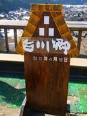 2012日本中部北陸自由行DAY3-合掌村→金澤:1656020579.jpg