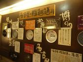 2012日本中部自助行DAY5-上高地→名古屋:1393464911.jpg