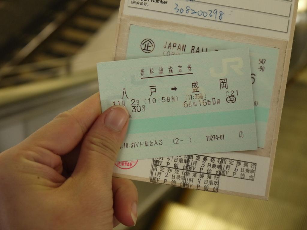 2013日本東北紅葉鐵腿行Day3田澤湖→乳頭溫泉鄉:P1130298.JPG