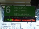 2012日本中部自助行DAY5-上高地→名古屋:1393464878.jpg