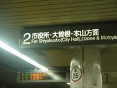 2012日本中部自助行DAY6-名古屋→台灣:1613056581.jpg