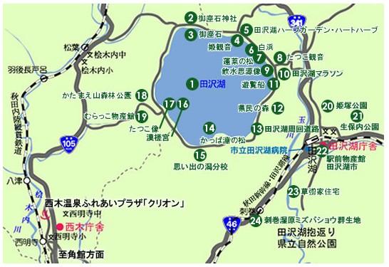 2013日本東北紅葉鐵腿行Day3田澤湖→乳頭溫泉鄉:2013-12-22_145047.jpg