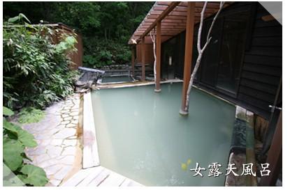 2013日本東北紅葉鐵腿行Day3田澤湖→乳頭溫泉鄉:2013-12-22_145230.jpg