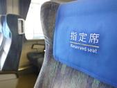 2014初夏日本四國浪漫之旅day3金刀比羅宮→高知:P1180387.JPG
