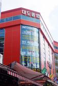 2012韓國雙城單身自助DAY4-首爾、南大門、明洞:1503787353.jpg