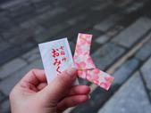 2013東京生日之旅DAY2 日光→宇都宮:P1170264.JPG