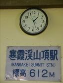 2014日本四國浪漫之旅day2高松→小豆島:P1170946.JPG