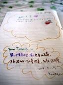2014日本四國浪漫之旅day2高松→小豆島:P1170952.JPG