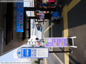 2014夏‧北海道家族之旅DAY2富良野→富田農場:P1190822.JPG