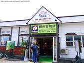2014夏‧北海道家族之旅DAY2富良野→富田農場:P1190827.JPG