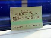 2014初夏日本四國浪漫之旅day3金刀比羅宮→高知:P1180388.JPG