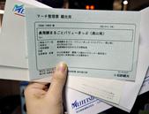 2012日本中部北陸自由行DAY1-台灣→名古屋→高山:1636846771.jpg