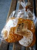 2014日本四國浪漫之旅day2高松→小豆島:P1170981.JPG