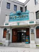 2014夏‧北海道家族之旅DAY6小樽:P1210952.JPG