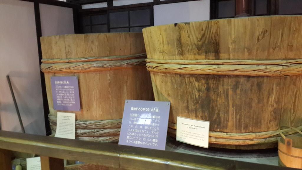 2014日本四國浪漫之旅day2高松→小豆島:20140517_144441.jpg