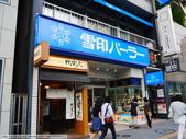 2014夏‧北海道家族之旅DAY1台灣→札幌:P1190733.JPG