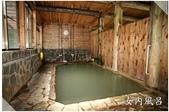 2013日本東北紅葉鐵腿行Day3田澤湖→乳頭溫泉鄉:2013-12-22_145215.jpg