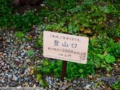 2013日本東北紅葉鐵腿行Day6山寺→鳴子溫泉鄉:P1150052.JPG
