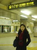 2012日本中部自助行DAY6-名古屋→台灣:1613056582.jpg