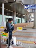 2014初夏‧日本四國一個人的浪漫之旅day1台灣→關西→香川縣高松:P1170775.JPG