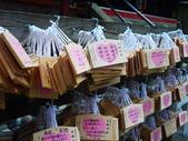 2013東京生日之旅DAY2 日光→宇都宮:P1170269.JPG