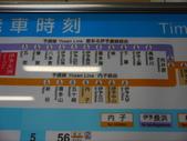 2014日本四國浪漫之旅DAY7內子→大洲→下灘→大阪:P1190523.JPG