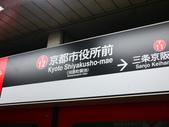 2013春賞櫻8日行***DAY3 醍醐寺→金閣寺→平野神社:1541713060.jpg