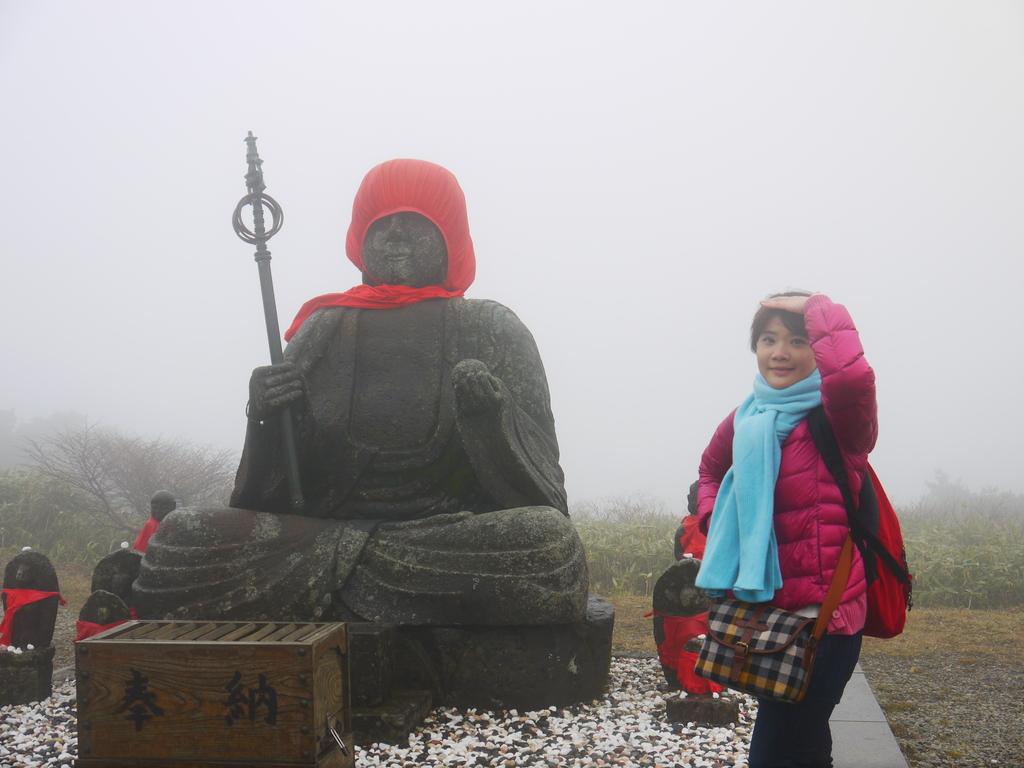 2013日本紅葉鐵腿行Day5山形藏王:P1140597.JPG