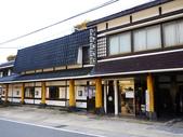 2013日本東北紅葉鐵腿行Day6山寺→鳴子溫泉鄉:P1150464.JPG