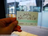 2014日本四國浪漫之旅DAY5四萬十川→松山:P1180803.JPG