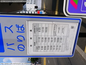 2014夏‧北海道家族之旅DAY2富良野→富田農場:P1190823.JPG