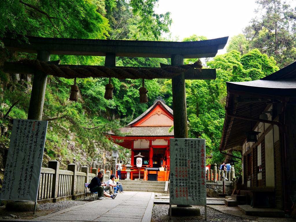 2014初夏日本四國浪漫之旅day3金刀比羅宮→高知:P1180286.JPG