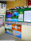 2014夏‧北海道家族之旅DAY2富良野→富田農場:P1190816.JPG