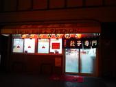 2013東京生日之旅DAY2 日光→宇都宮:P1170325.JPG