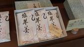 2013東京生日之旅_手機+工具:20131206_131536.jpg