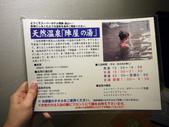 2012日本中部北陸自由行DAY1-台灣→名古屋→高山:1636846787.jpg