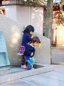 2013.12月東京生日之旅DAY1:P1160735.JPG