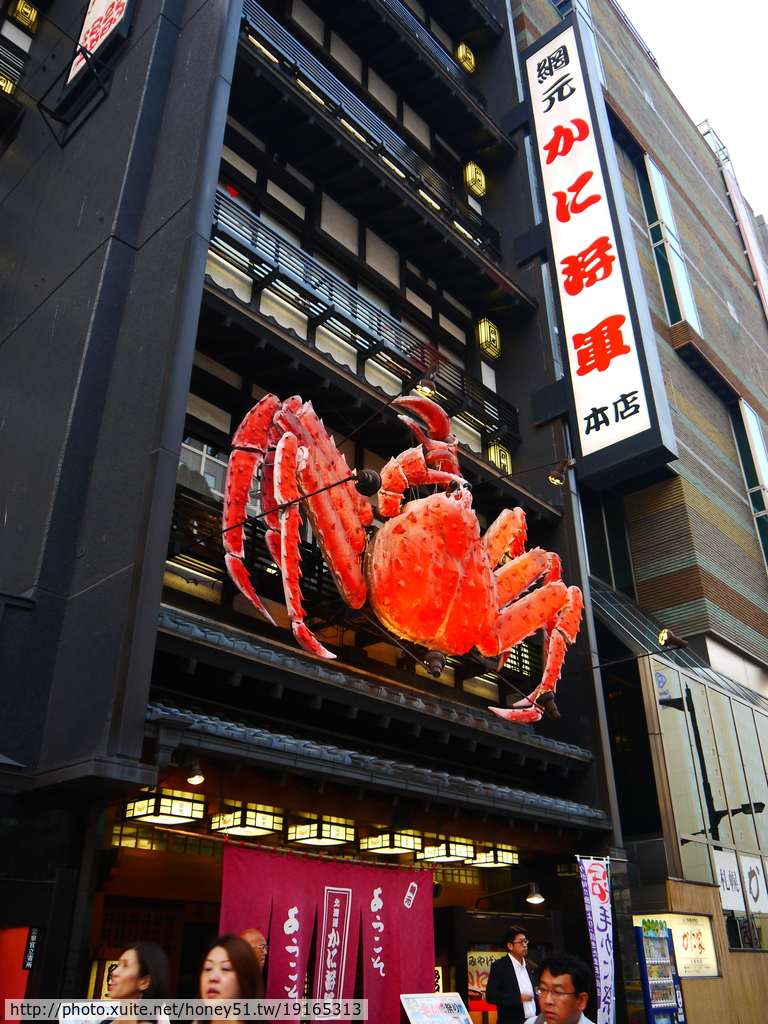 2014夏‧北海道家族之旅DAY1台灣→札幌:P1190769.JPG