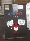 2012日本中部自助行DAY5-上高地→名古屋:1393464864.jpg