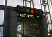 2013日本東北紅葉鐵腿行day1台灣→仙台→青森:P1120489.JPG
